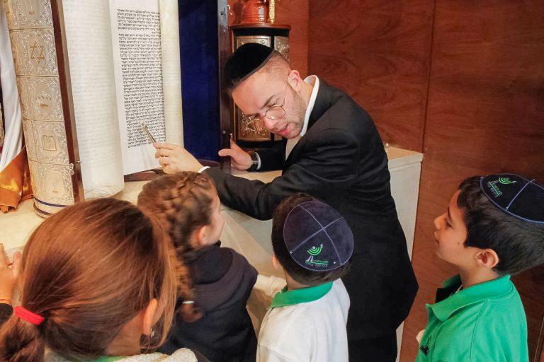 Estudios Judaicos Colegio Atid